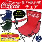 Coca-Cola └▐дъд┐д┐д▀ евеже╚е╔еве┴езев ╕┬─ъете╟еы ╩╪═°д╩енеуеъб╝е╨е├е░/е╔еъеєепе█еые└б╝╔╒дн BBQ енеуеєе╫ ╖┌╬╠ ░╪╗╥ е╣е▌б╝е─┤╤└я б■ е│елбже│б╝ещ е┴езев