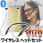 PLANTRONICS �磻��쥹����ۥ� Bluetooth ����ǽ���ƥ쥪�إåɥ��å� Ķ���� iPhone �Х��֥졼������忮���� �Υ����ڸ� ���䡼�Хå� �ǰ� �� BackBeat100