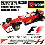 フェラーリ 1/18スケール burago ブラーゴ Ferrari SF16-H イタリア セバスチャン・ベッテル F1 ミニカー NO.5モデル 定価12960円 限定品 ◇ Burago フェラーリ