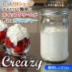 дяд║дл1╩м┐╢дыд└д▒бк└╕епеъб╝ересб╝елб╝ Creazy ┤╩├▒ └╕епеъб╝ер└╜┬де╕еуб╝ ╦т╦бд╬е▄б╝еы╞■ еье╖е╘╔╒ дк▓█╗╥║юдъ е╨е┐б╝ е█еде├е╫епеъб╝ер б■ емеще╣╔╙CHANTILLY