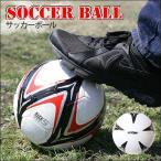 Yahoo!i-shop7サッカーボール 5号球 ボールネット&空気針付 SOCCER BALL スポーツ 練習用 中学生 高校生 大学生 一般サイズ 試合 アウトドア 安い 限定品 ◇ サッカーボールC