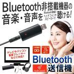 Bluetooth еяедефеье╣┴ў┐о╡б е╞еье╙д╬▓╗└╝/екб╝е╟егек▓╗│┌/е▓б╝ер/е╡ежеєе╔┴ў┐о USB└▄┬│б▀едефе█еєе╕еуе├еп║╣д╣д└д▒ е▒б╝е╓еы╔╘═╫ е╓еыб╝е╚ееб╝е╣ б■ BT┴ў┐о╡бP