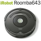 送料無料 iRobot ルンバ643 ロボット掃除機 アイロボット 全自動 ロボットクリーナー 自動充電 高速応答プロセス 3段階クリーニングシステム 新品 ◇ ルンバ 643