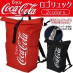 コカ・コーラ Coca-Cola ロゴが存在感抜群 リュックサック 使いやすい ロールトップタイプ 人気 おしゃれ ポケット付 スポーツバッグ 新型 限定 ◇ COLAリュック
