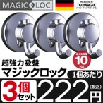 i-shop777_20190327-magic3set