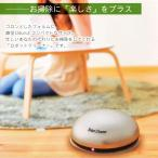 ロボットクリーナー 本体 コードレス 電動床掃除機 ワンタッチ簡単操作 障害物に...