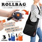 i-shop777_20190827-bag