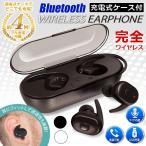 �磻��쥹����ۥ� Bluetooth 5.0 ���ƥ쥪 �֥롼�ȥ����� �ǿ��� iPhone ���ޥ� Android ���ť������� �إåɥ��å� �ϥե���� �� ���ץ���������ۥ�