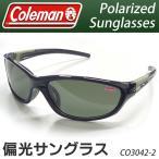 ╩╨╕ўе╡еєе░еще╣ Coleman е│б╝еые▐еє ╩╨╕ўеьеєе║ е╣е▌б╝е─е╡еєе░еще╣ ╝¤╟╝е▌б╝е┴╔╒ ╣т╔╩╝┴ еще╨б╝└╜╔бе╤е├е╔ есеєе║ еье╟егб╝е╣ ─рдъ UVеле├е╚ ╕┬─ъ б■ CO3042-2