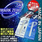 電子タバコ 安心の日本製 約500回も吸引可能 ニコチン0mg メンソール たばこ味 クリーンシガレット 禁煙 サポート 口臭ケア ECO 電子煙草 ストレス解消 ◇ M-Z
