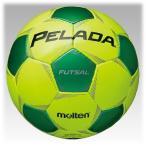 【在庫処分品 現品限り!】molten PELADA フットサル用 ボール YG
