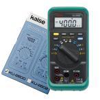 KAISE カイセ デジタル サーキットテスター KU-2600 ( 自動車 用 テスター )