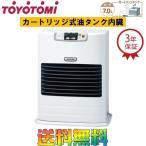 TOYOTOMI FF-55GT W