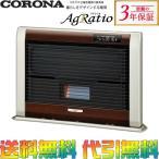 CORONA FF-AG6817H MN