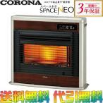 CORONA FF-SG6817K MN
