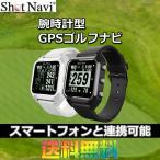 腕時計型 GPSゴルフナビ ショットナビ Shot Navi  HUG