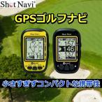 GPSゴルフナビ ショットナビ Shot Navi  NEO2 海外ゴルフ場対応 音声ナビ搭載
