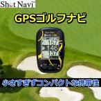 GPSゴルフナビ ショットナビ Shot Navi  NEO2 Lite