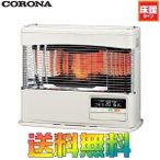 コロナ FF式床暖石油ストーブ(輻射) UH-F7016PK(W) 別置きタンク式