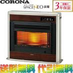CORONA UH-FSG7017K MN