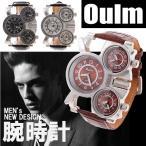 3フェイス腕時計 メンズ腕時計 ビッグフェイス仕様 クオーツ FASHION腕時計 メンズ ラウンド オシャレ シンプルカジュアル ビジュアル シルバー