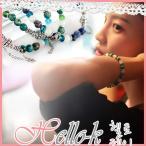 ブレスレット 腕輪 ギフト 韓国アクセサリー天然石 パ