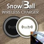 スマホ 充電器 ワイヤレス充電器 Qi(チー) 無線充電 USB供電 チャージ  スマートフォン ギャラクシー  qi 充電器 USBケーブル付き
