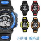 腕時計 スポーツ 子供用腕時計 デジタル スポーツウォッチ 男の子 女の子 小学生 低学年 小学校 キッズ 卒業 入学 進学 進級 卒園 合格祝 記念品