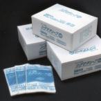 GT-2635 シグマチューブ60(1000枚) 260×350mm Vノッチ付 冷凍・ボイル可能、ナイロンポリ真空袋【本州/四国/九州は送料無料】