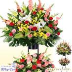 スタンド花・花輪(開店祝い・開業祝い) 花キューピットのお祝いスタンド花2段(ミックス系)