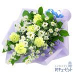 お盆・お供えの花束 花キューピット 新盆 初盆 供花 お悔やみ お供え