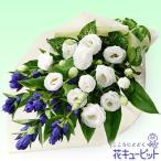お盆 花キューピットのお供えの花束