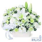 お盆・お供えのアレンジメント 花キューピット 新盆 初盆 供花 お悔やみ お供え