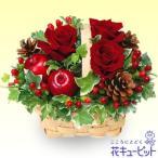 クリスマスフラワー 花キューピットの赤バラのウッドバスケット