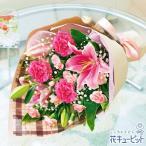 母の日ギフト 花キューピットのピンクユリの花束