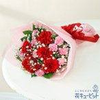 母の日 ギフト 2021 プレゼント 花 カーネーション 誕生日 60代 70代 花キューピットのカーネーションの花束