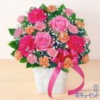 母の日 ギフト プレゼント 花 カーネーション 誕生日 60代 70代 花キューピットのピンクリボンのアレンジメント