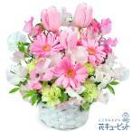 春のお誕生日・春のピンクアレンジメント 花キューピット お祝い 入学 卒業 就職 退職 記念日