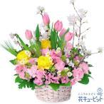 春のお誕生日・桜のミックスアレンジメント 花キューピット お祝い 入学 卒業 就職 退職 記念日