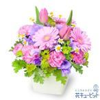 春のお誕生日・春のガーデンアレンジメント(ピンク) 花キューピット お祝い 入学 卒業 就職 退職 記念日