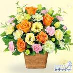 秋のお祝い 花キューピットのバラとトルコキキョウのアレンジメント