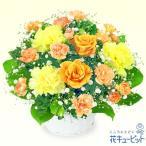 秋の結婚記念日特集オレンジバラのアレンジメント 花キューピット 花 ギフト お祝い  記念日 ブライダル
