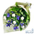 秋のお彼岸 仏花 供花 法要 枕花 お供え 花キューピットのお供えの花束