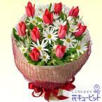 チューリップ特集 花キューピットのチューリップのブーケ