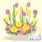 チューリップ特集 花キューピットのチューリップのガーデンアレンジメント