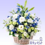喪中見舞い 花キューピットのお供えのアレンジメント