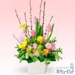 ひなまつり限定☆桃の花と春のお花をたっぷり使ったアレンジ