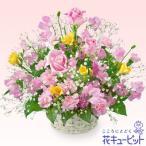 誕生日フラワーギフト 花キューピットの春のミックスバスケット花 ギフト 誕生日 プレゼント