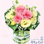 誕生日フラワーギフト 花キューピットのピンクバラのグラスブーケ 花 ギフト 誕生日 プレゼント