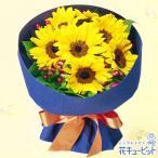 誕生日フラワーギフト 花キューピットの花キューピットブーケ 花 ギフト 誕生日 プレゼント